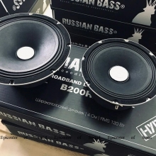 Russian Bass M200RBH (Hibrid)