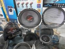 ArtSound Aura Z6