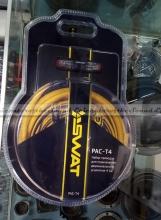 SWAT PAC-T4