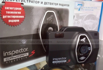 http://www.epicenterofsound.ru/files/products/IMG_20180303_144831.800x600w.jpg?fd6d472188c18fecb2e32de38c52d60c
